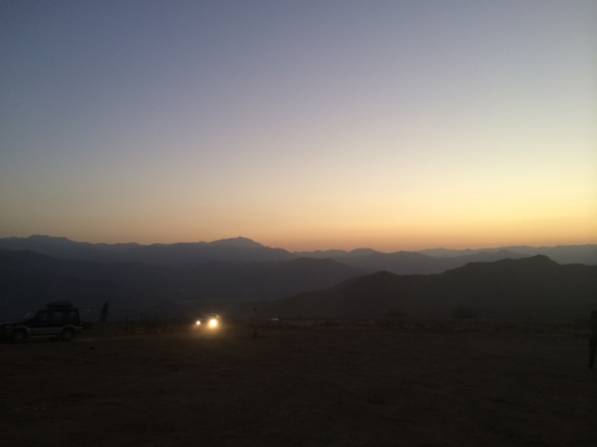 observatoryarrival